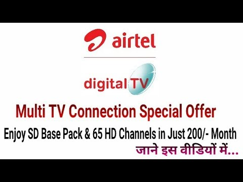 Exclusive: Airtel Digital TV Multi TV Offer for SD & HD Subscribers. (Must Watch)