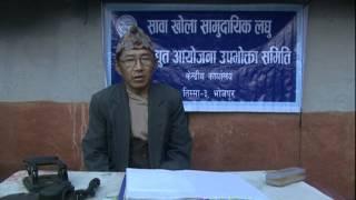 Bhojpur, timma-3 ,Nepal electricity, Prem Shwor Rai