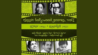 """Dua kar ghamedil (Film Version)"