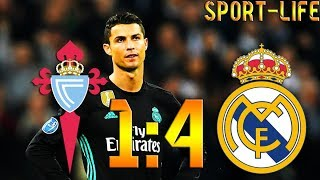 Сельта - Реал Мадрид 1:4 ОБЗОР МАТЧА HD.2017!