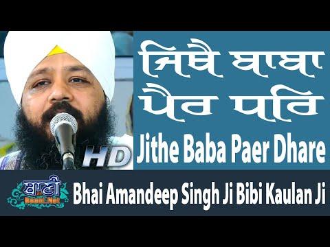 Live-Now-Bhai-Amandeep-Singh-Ji-Bibi-Kaulan-Ji-From-Madras-Chennai-11-July-2019
