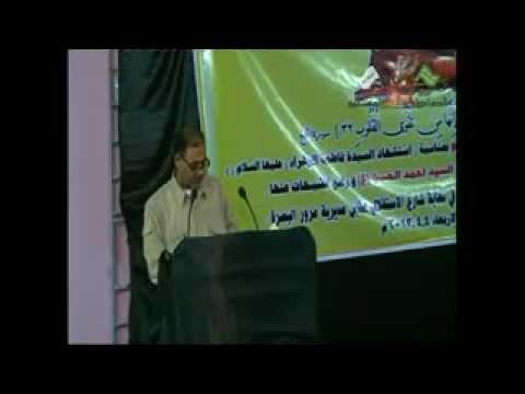 ج3- مهرجان الصراط المستقيم - القصائد الشعرية