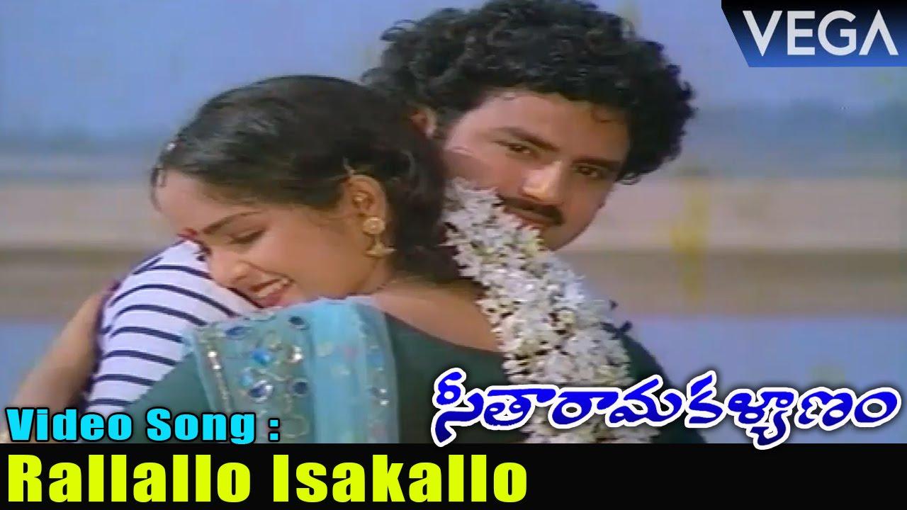 Download Seetharama Kalyanam Movie || Rallallo Isakallo Video Song