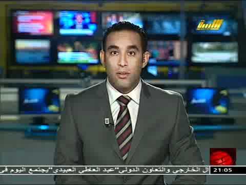 Libya Television News Update, July 26, 2011  +   Gaddafi Speech from Homs