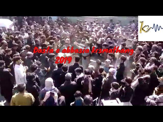 Dasta e krasmathang balti noha muharram 2019