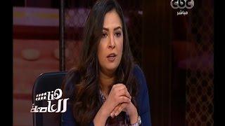 فيديو.. أميرة العادلي: أعجبني أسلوب الترويج لـ«بشتري راجل».. وإبراهيم الجارحي: «ذكاء احتيالي»