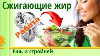 Диетические САЛАТЫ ДЛЯ ПОХУДЕНИЯ 🍏 Салат из овощей 🍏 КАК ПОХУДЕТЬ без диеты (16+)