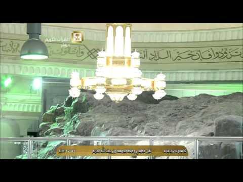 بين الحزم والمجازفة : خطبة الجمعة 10-5-1437 : الشيخ سعود الشريم