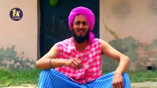 Bordar Paar | Chacha Bishna | Gabbar | Ratta Amli | New Comedy | Ek Records |