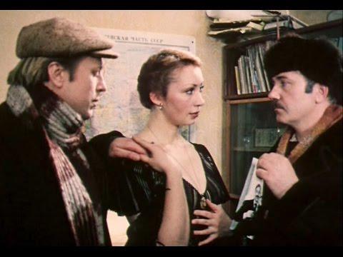 Глубокие родственники (1980)