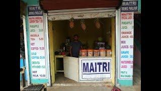 MAITRI DRINKS PARLOUR I Basudevpur I Bhadrak I Odisha I juice I sandwich I omelette I coffee I tea