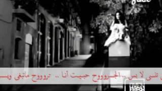 المحبه عباس أبراهيم مع الكلمات arab music abas ebrahim elmahaba