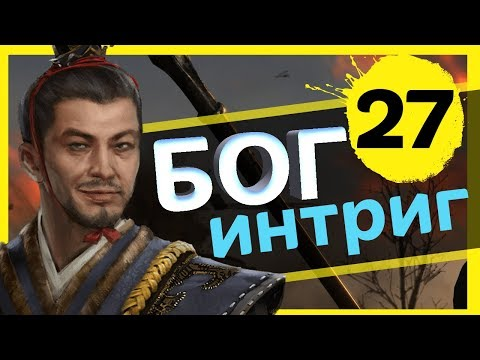 Восемь Князей прохождение DLC за Сыма Лунь в Total War: Three Kingdoms - #27