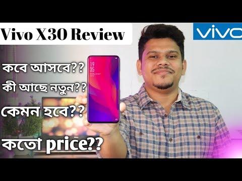[Bangla] Vivo X30 full specification review bangla|Specs, camera, Price|My Honest Opinion