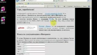 Установка веб-сервера Denwer - http://simple-training.com/