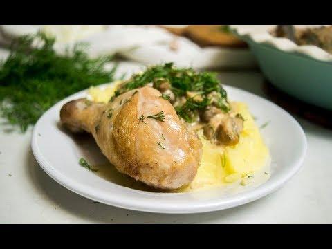 Курица в сметанно-горчичном соусе с грибами
