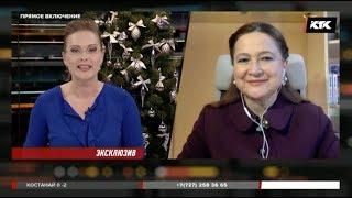 видео Глоба Тамара: предсказания на 2016 год