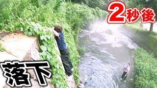 カンタ、絶体絶命の状況でハプニング起きてブチギレ!! thumbnail