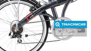 Обзор велосипеда Welt Обзор велосипеда Welt Subway 24 2018