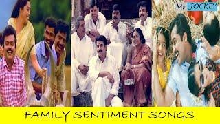 FAMILY SENTIMENT SONGS   FAMILY SONGS TAMIL   90's & 2k SONGS   KUDUMBA PAADALGAL   MR. JOCKEY