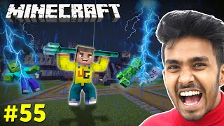 I GOT MOST POWERFUL WEAPON | MINECRAFT GAMEPLAY #55