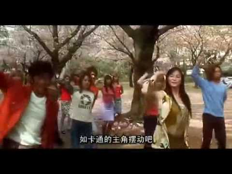 Para Para Sakura 2001