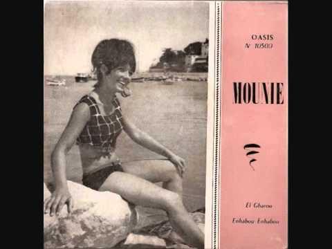 La chanteuse Algérienne Cheikha Mounie (El Garrou / Nhabbou Nhabbou) Audio (2)