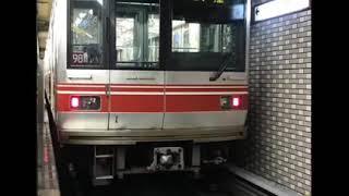 東京メトロ丸ノ内線 02系38F 茗荷谷〜池袋 全区間走行音