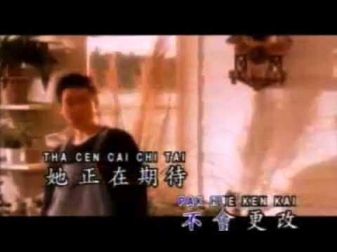 Cen Ai (True Love) - Jacky Cheung (Karaoke instrumental)