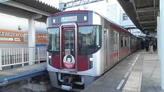西鉄9000形「初詣号」(2019年正月)