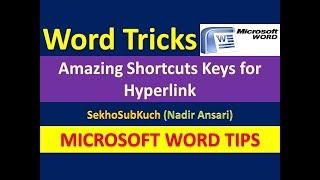 Amazing Shortcuts Keys for Hyperlink in Word | Microsoft Word Tips and Tricks | Urdu / Hindi