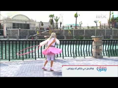 Duo Miri Art MBC group  street shows Dubai UAE