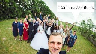 Ведущий для вашего праздника Максим Майсюк