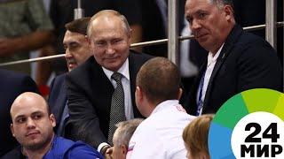 Путин посетил финальный бой российского и белорусского боксеров на Европейских играх