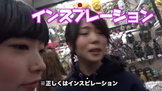 抽選は終了しました。 __ 【オフィシャルHP】 http://ayumikurikamaki...