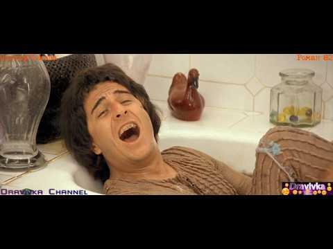 Первый Раз Принимают Ванную ... отрывок из фильма (Пришельцы/Les Visiteurs)1993
