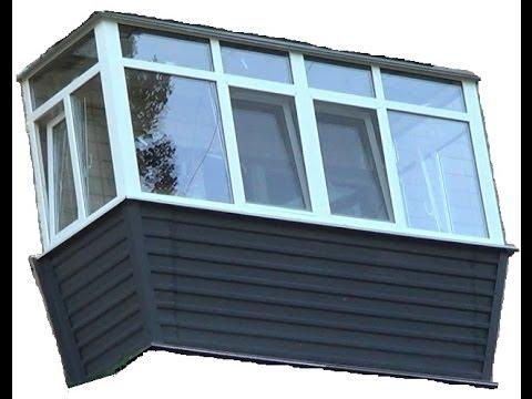 Установка утепление и отделка балконов в Черкассах.