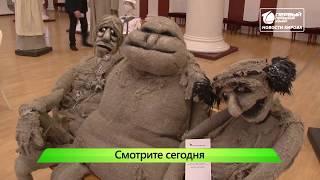 """""""Город"""" выпуск 13.12.2018"""