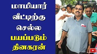 Dinakaran afraid about going to jail.!  - 2DAYCINEMA.COM