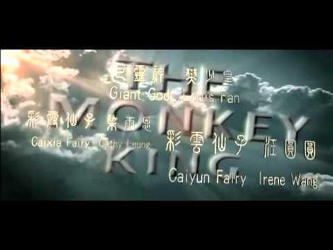 the monkey king deutsch