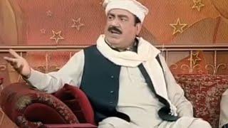 Hasb e Haal - 16 January 2016 | Azizi as Sheikh Rasheed