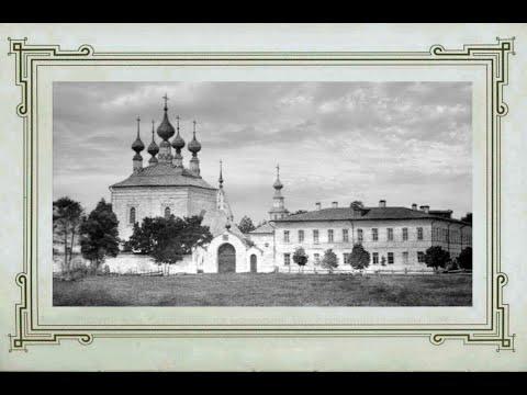 СССР Борковский детский дом около села Холуй Ивановской обл