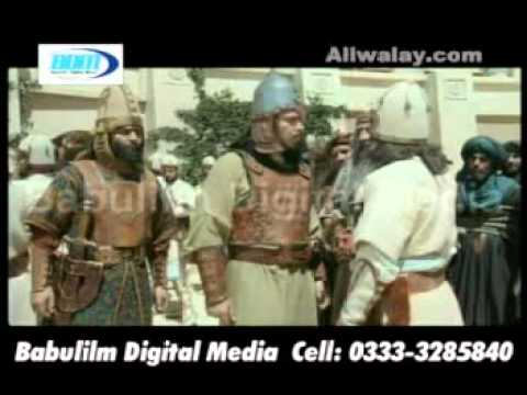 Islamic Movie Mukhtar Nama Urdu Part 2 of 40