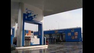 видео Топливные карты «Газпром нефть»