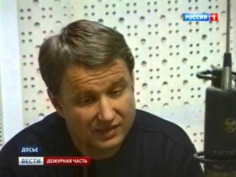 Паша Цветомузыка задержан: Подробности