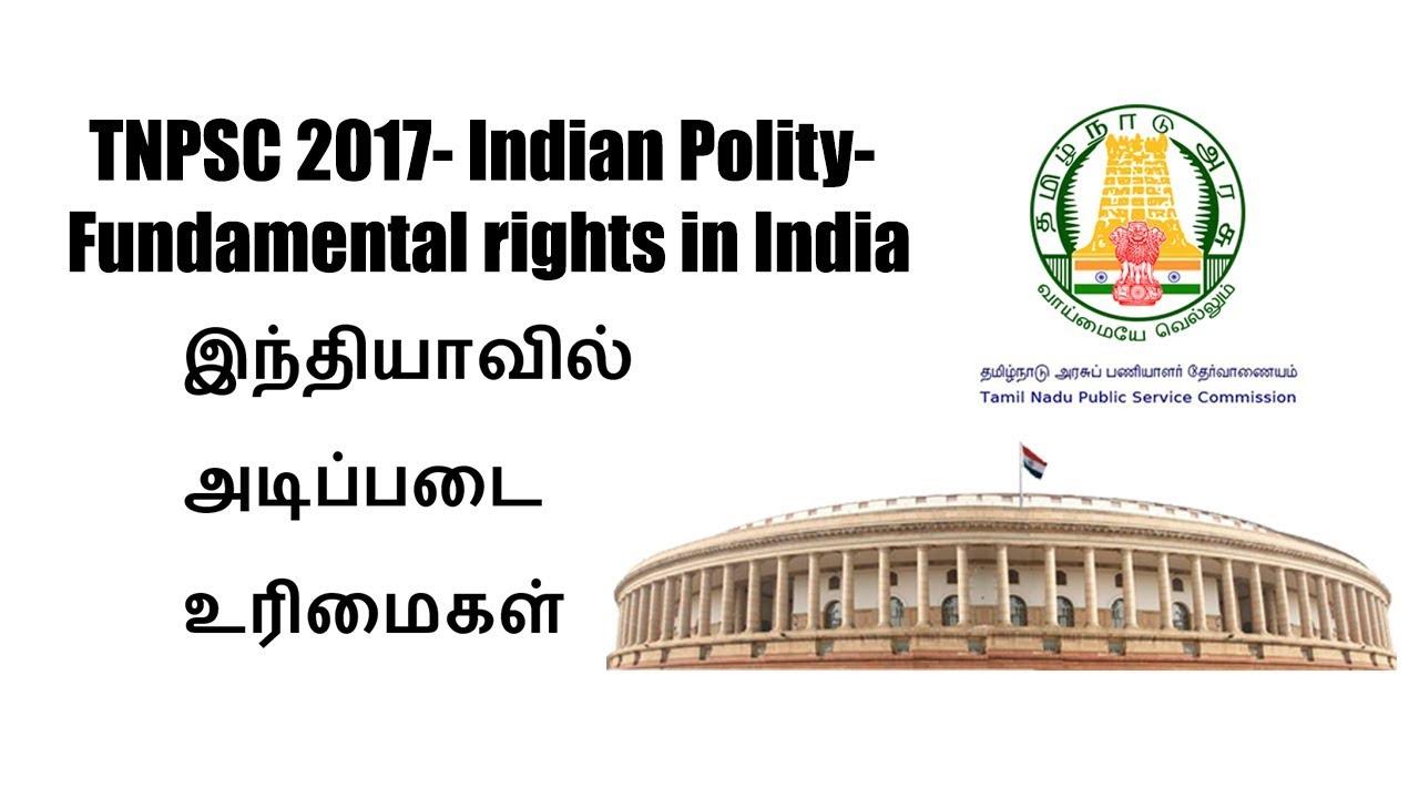 Language indian pdf in tamil polity