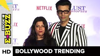 B-town's A-list directors launch a trailer! | Bollywood News | ErosNow eBuzz