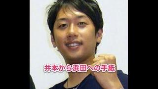 【ガキの使い】笑いなし。ライセンス・井本が浜田雅功へ本気の感謝状。 ...