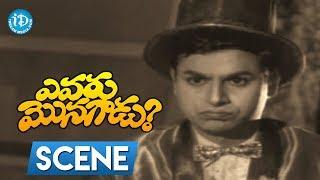 Evaru Monagadu Movie Scenes - Das And Pushpa Comedy    Kantha rao, Rajasree