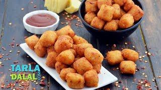 आलू नगेट्स रेसिपी - Potato Nuggets Recipe, Easy Party Starter by Tarla Dalal